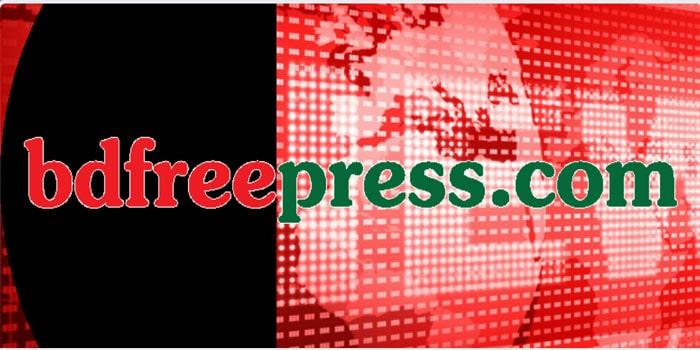 bd free Press