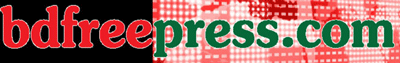 BD Free Press: Independent news for Bangladesh